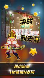山东威海保皇 v6.0 第3张