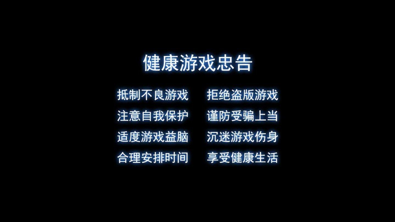 韵味棋牌茶楼 v3.0.0 第3张