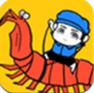 皮皮虾传奇无限钻石金币版