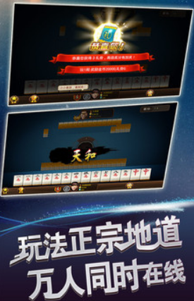 腾讯四川麻将血战到底换三张 v2.0