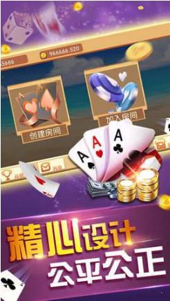 萍乡打滚筒六副牌 v1.0