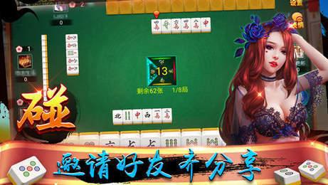 沅江多来米棋牌 v1.6.8
