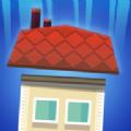 房屋建造安卓版