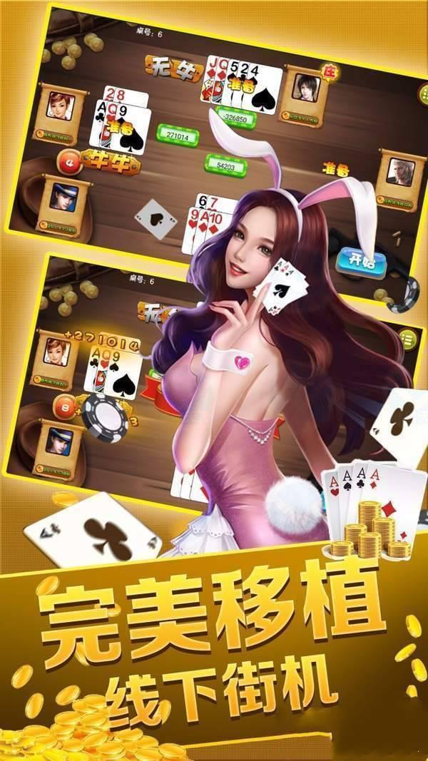 大将棋牌正式版 v2.3