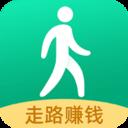 减肥步数宝app