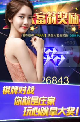 17安徽棋牌 v1.0