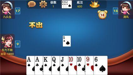 大唐盛世棋牌 v2.0