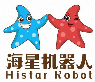 海星機器人軟件