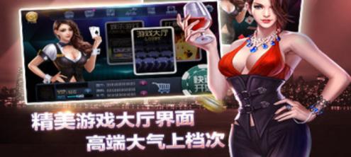 微乐龙江棋牌真人版 v1.0 第3张