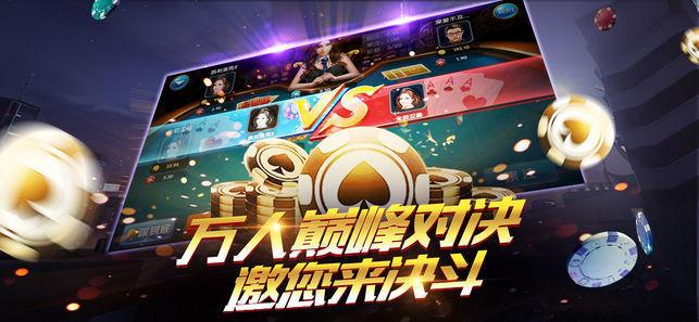 亲朋沅江棋牌 v2.7 第2张