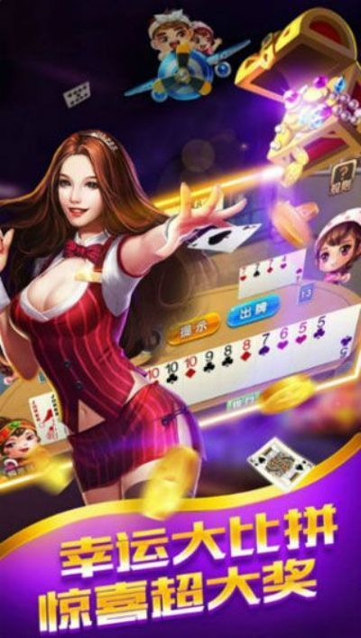 长江棋牌 v2.0