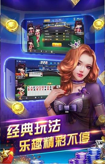 北斗棋牌娱乐6.1 v1.0