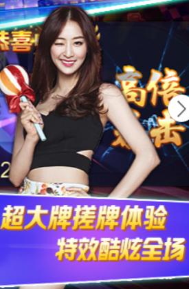 17安徽棋牌 v1.0 第3张