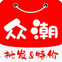 眾潮商城app