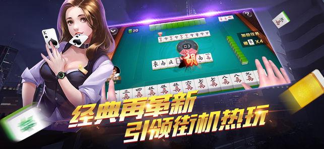 亲朋沅江棋牌 v2.7 第3张