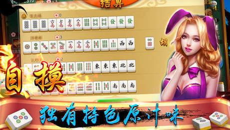 沅江多来米棋牌 v1.6.8 第2张