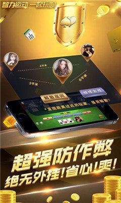 腾辉棋牌 v1.0