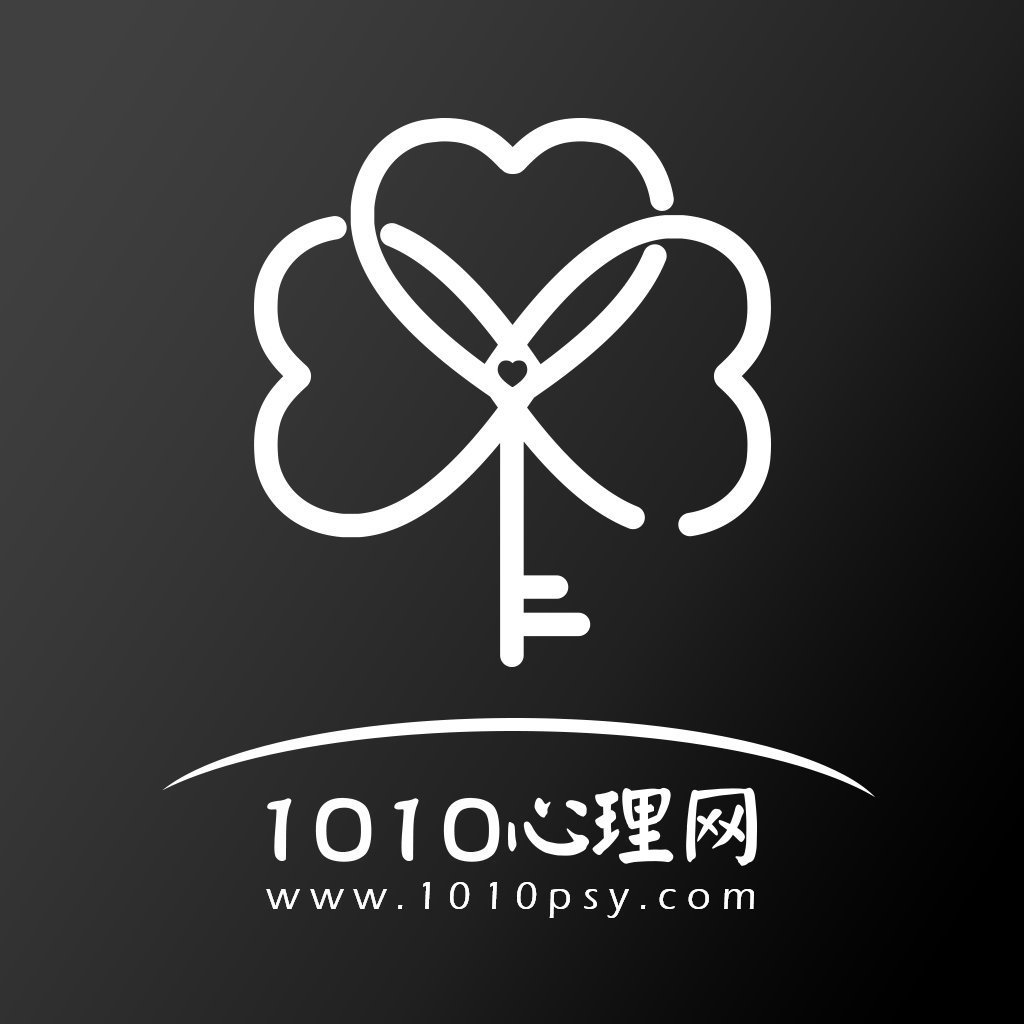 1010心理咨询师官网版