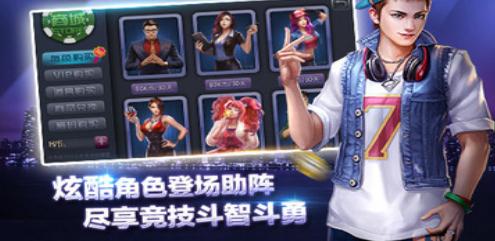 微乐龙江棋牌真人版 v1.0