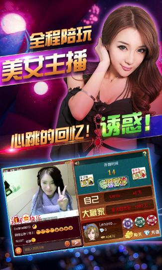 天天温州棋牌 v1.0