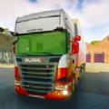 亚洲卡车驾驶模拟器最新版