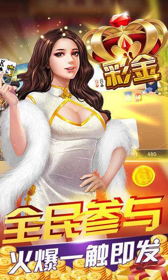 山西龙城棋牌 v1.0