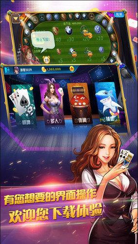 开乐棋牌 v1.0