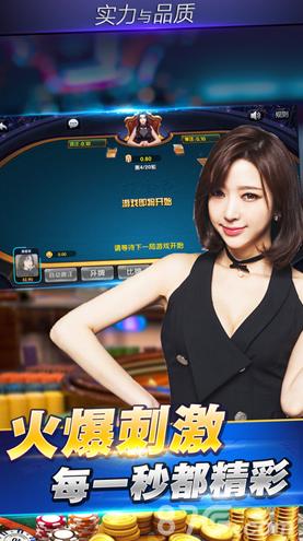 优乐扑克 v2.0