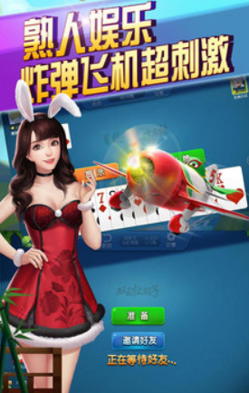 万人棋牌红包版 v2.0