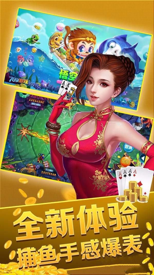 太湖明珠棋牌 v1.0