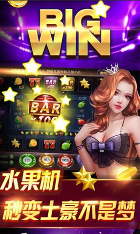 红宝石棋牌手机版 v1.0 第3张