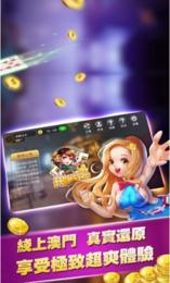 广州世纪棋牌 v1.0