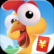 奇葩养鸡场安卓版