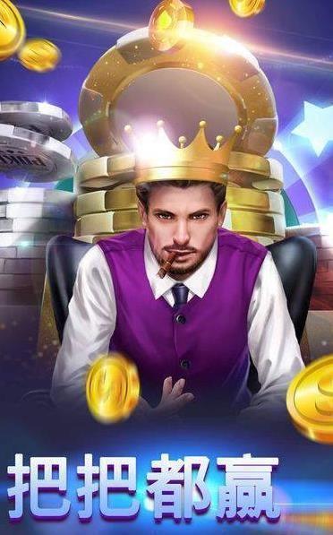 扑克之夜棋牌 v1.0