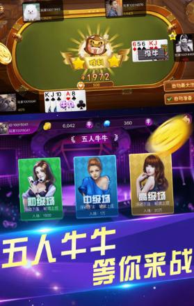金钻石电玩 v1.0