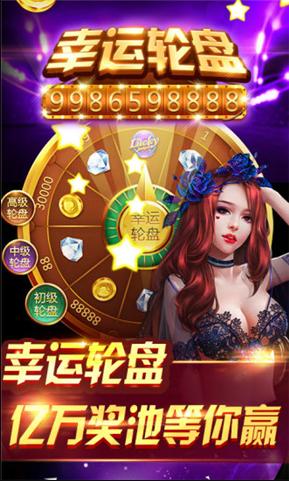 红宝石棋牌手机版 v1.0 第2张