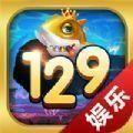 129娛樂棋牌