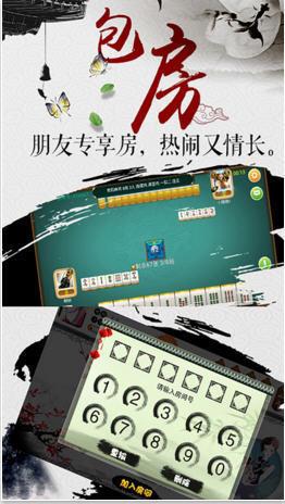 黔民贵州麻将 v1.0.1