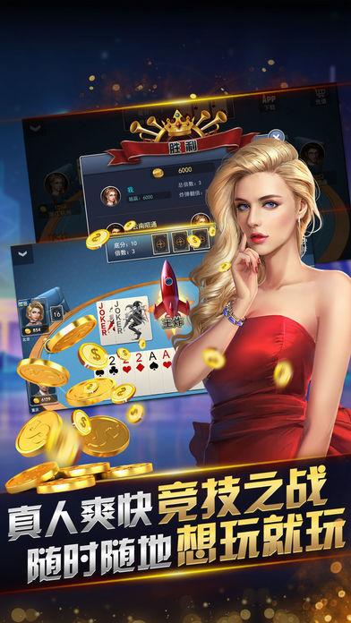富乐棋牌 v1.0