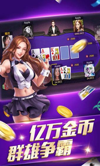 小贤棋牌 v1.0