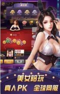 2019功夫牛牛真人版 v2.0