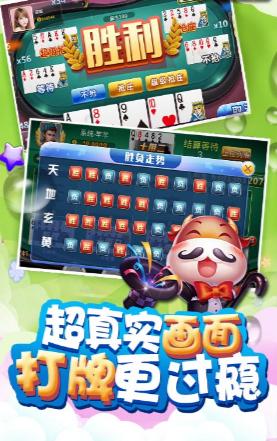 转转棋牌百人龙虎斗 v1.0