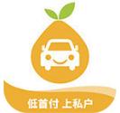柚子新车app