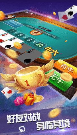 南昌谷乐棋牌 v1.0