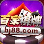 百家棋牌bj230