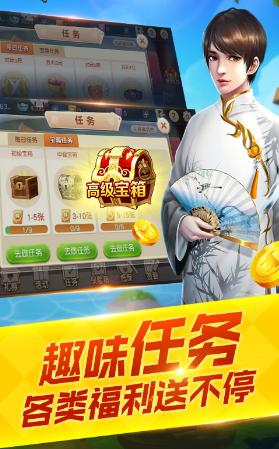 金阳娱乐 v1.0