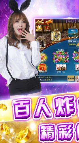 鼎尚娱乐 v1.0