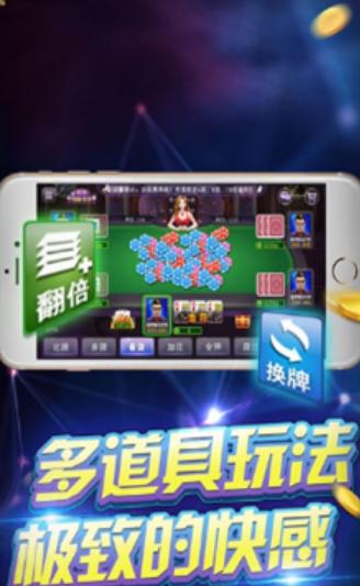 老王棋牌 v1.0