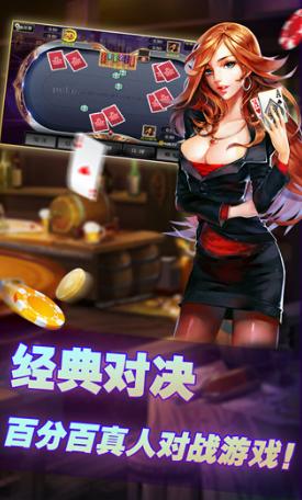 湖南韵味棋牌 v1.0