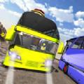 GT巴士模拟器安卓版